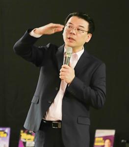 Huang Pengjun